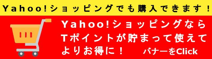 トラックチューナーズ Yahoo!店